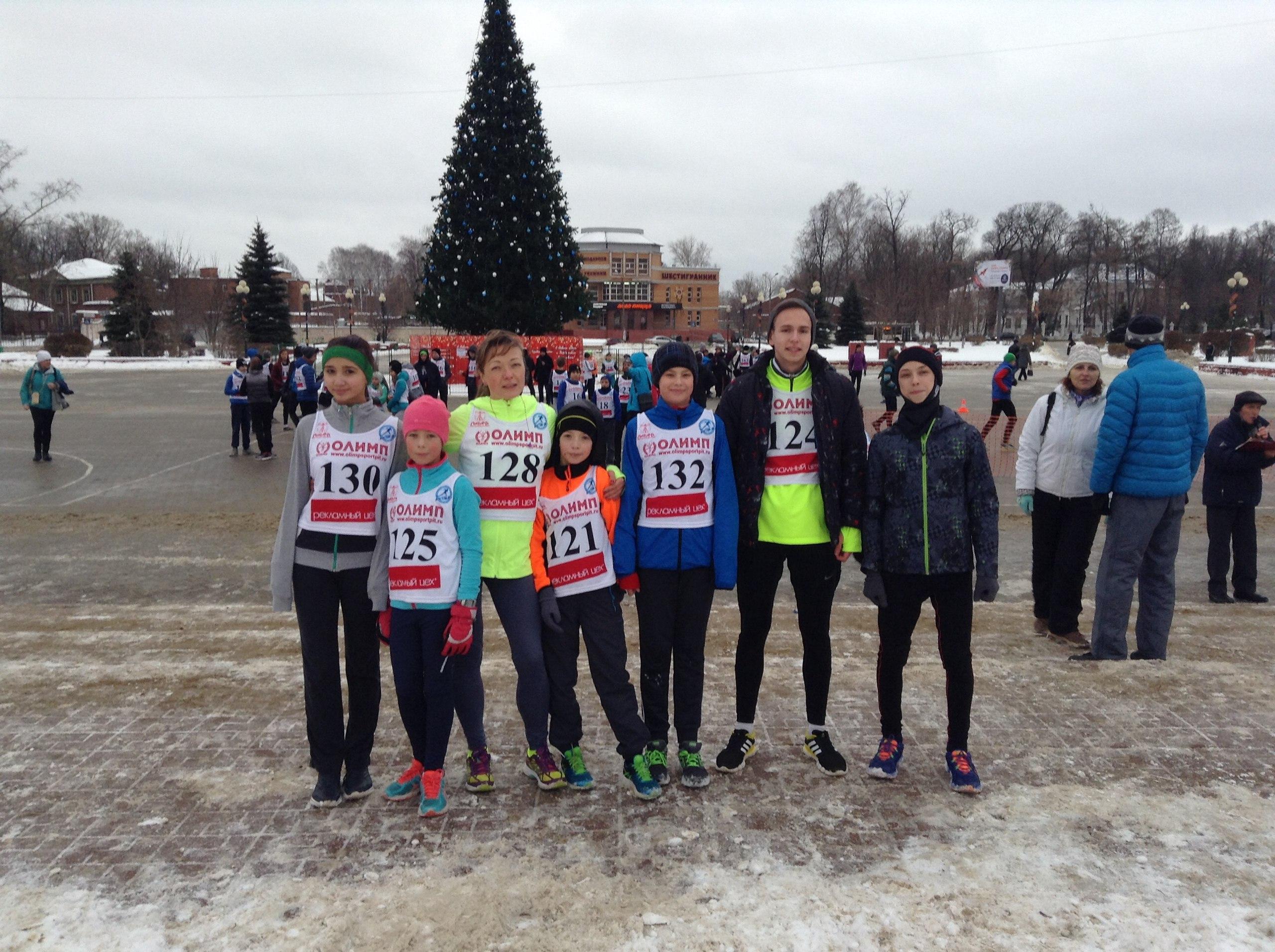 45 традиционный новогодний легкоатлетический пробег.