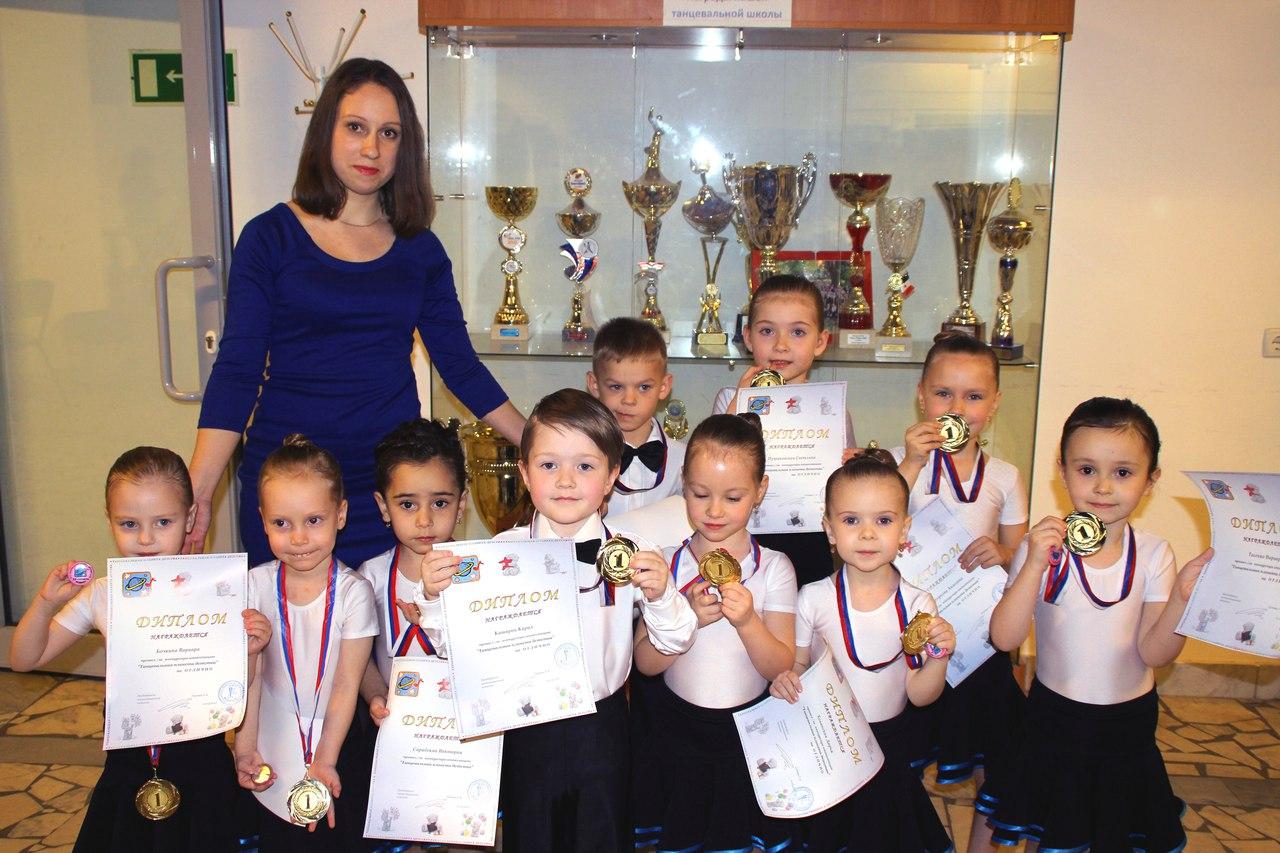Мартовские турниры по бальным танцам.
