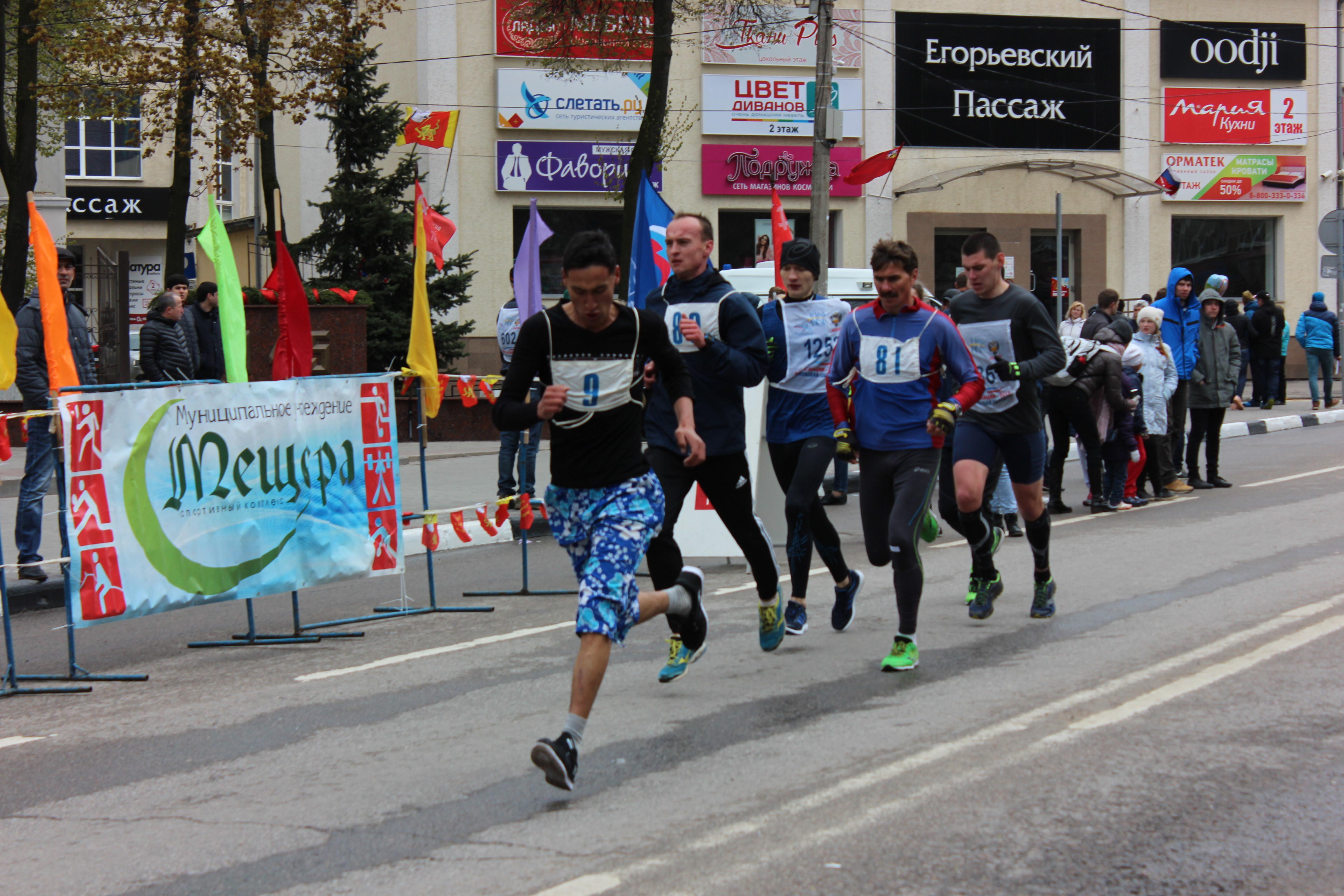 09.05.2017 Легкоатлетический пробег, посвященный Дню Победы.
