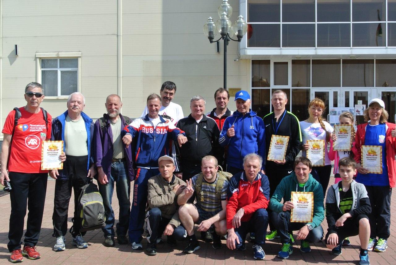 Легкоатлетический пробег в Куровское