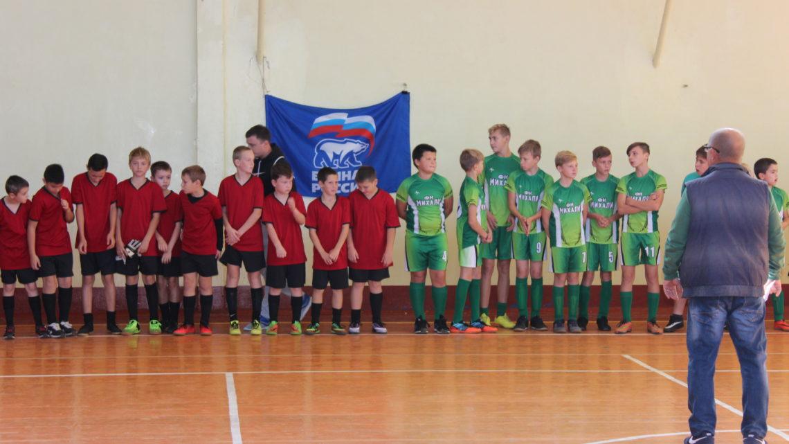 Турнир по мини-футболу среди детских команд