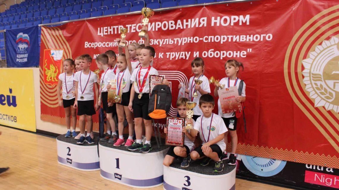 """Спартакиада ВФСК """"Готов к труду и обороне"""""""