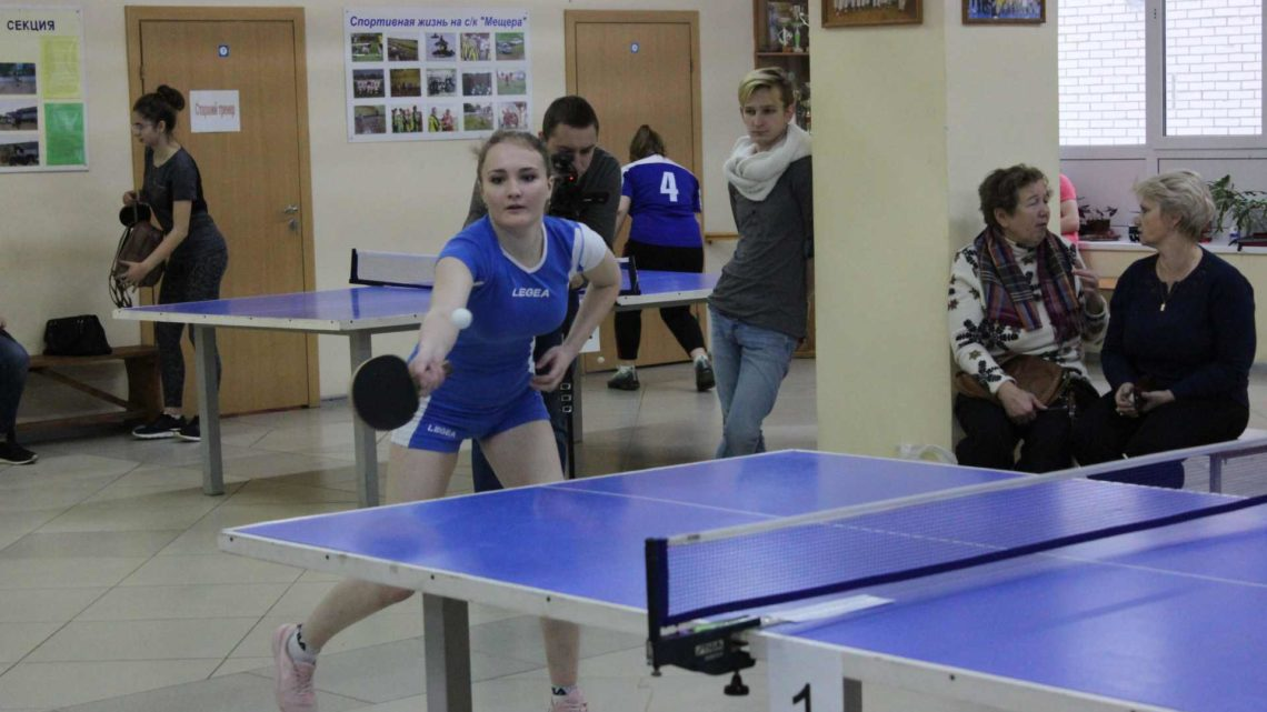 Турнир по настольному теннису среди образовательных учреждений