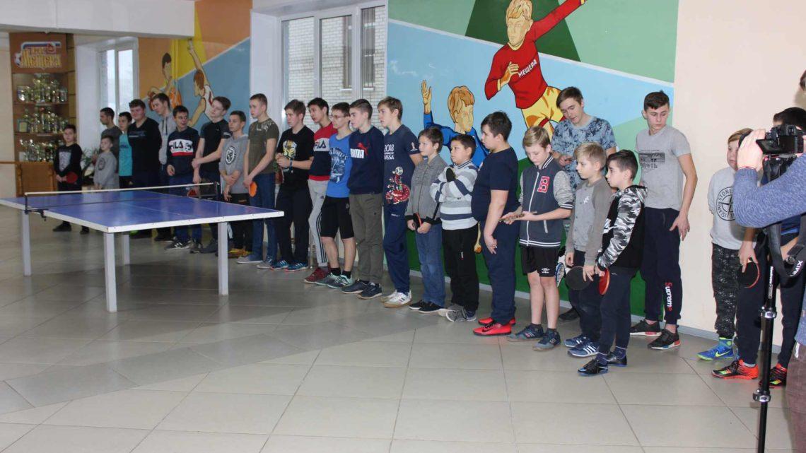 Турнир по настольному теннису среди молодежи г.о. Егорьевск