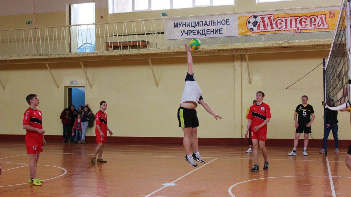 Турнир по волейболу Спартакиады средних и высших общеобразовательных учреждений. День 4