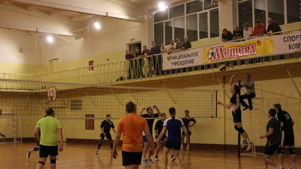 Открытое Первенство городского округа Егорьевск по волейболу среди мужских команд