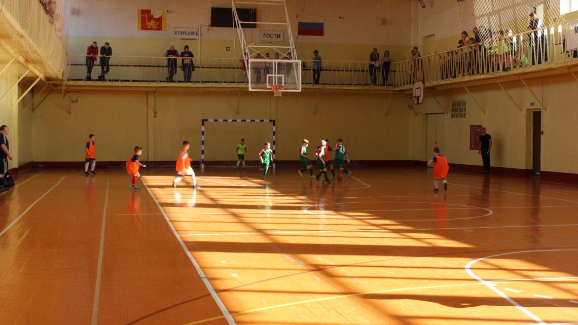 Турнир по мини – футболу среди детских команд .