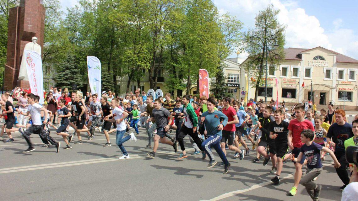 Легкоатлетический пробег, посвященный Дню Победы.