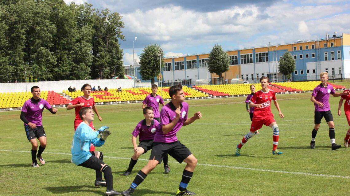 Первенство Московской области по футболу среди юношеских команд.
