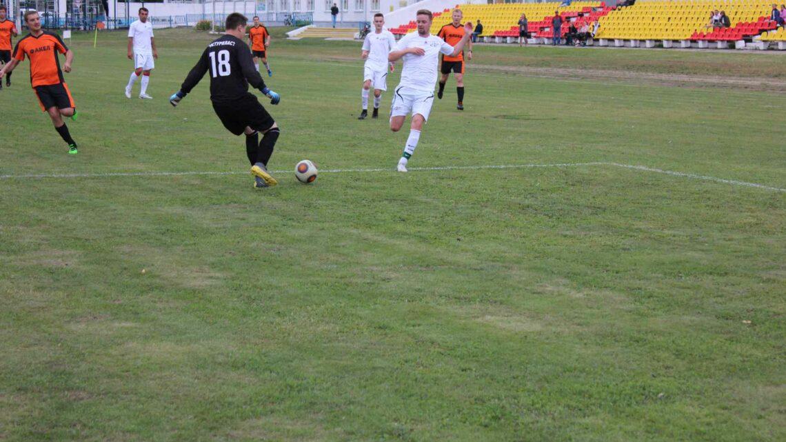 Первенство городского округа по футболу среди мужских команд.