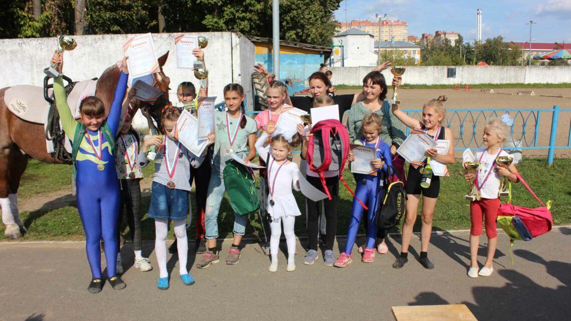 Соревнования по вольтижировке, посвященные Дню города Егорьевск