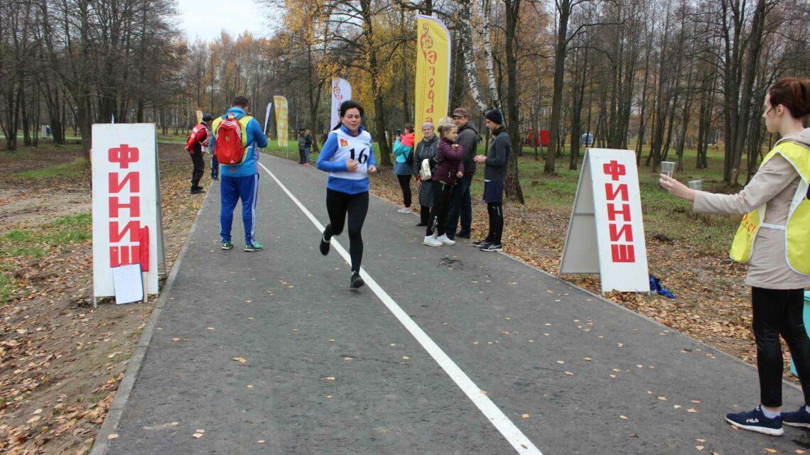 45-й легкоатлетический пробег памяти Героя Советского Союза Зинаиды Самсоновой