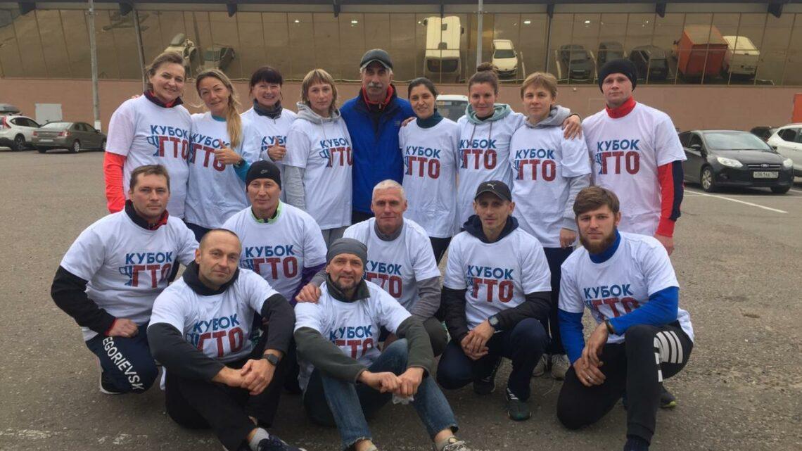 Кубок ГТО среди спортивных федераций