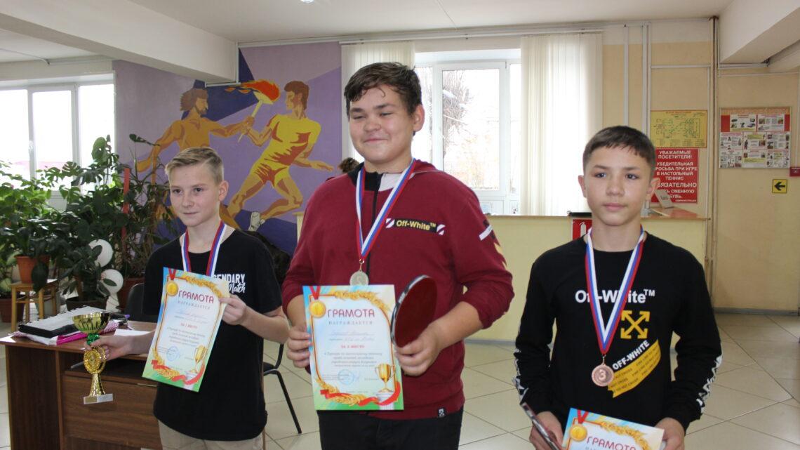 Турнир по настольному теннису среди сельской молодежи городского округа Егорьевск