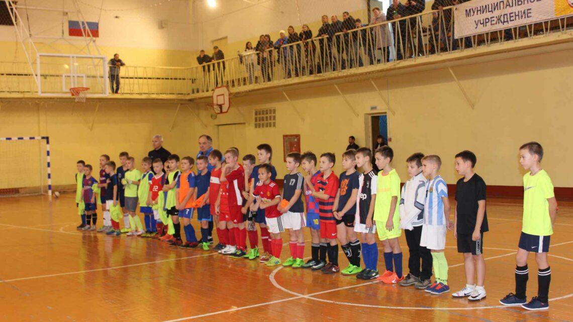 Турнир по мини-футболу среди детских команд, посвященный Дню народного единства.
