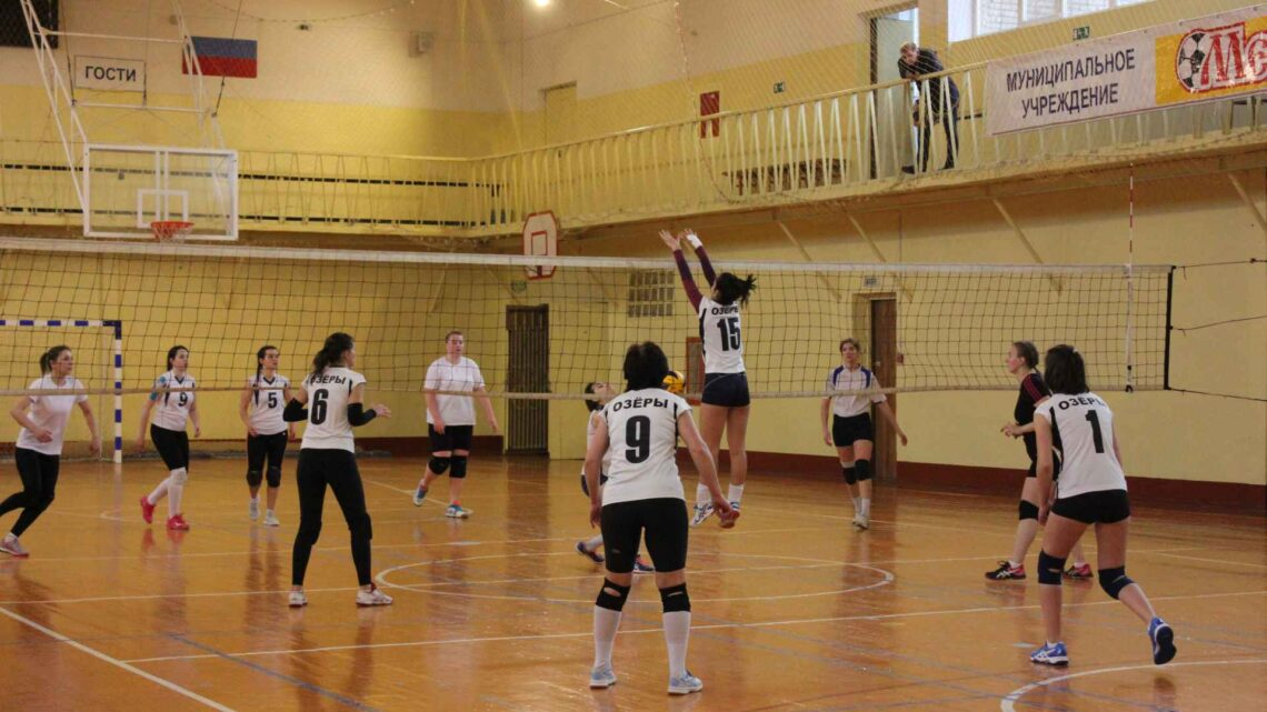 2-й тур Чемпионата Московской области по волейболу среди женских команд.