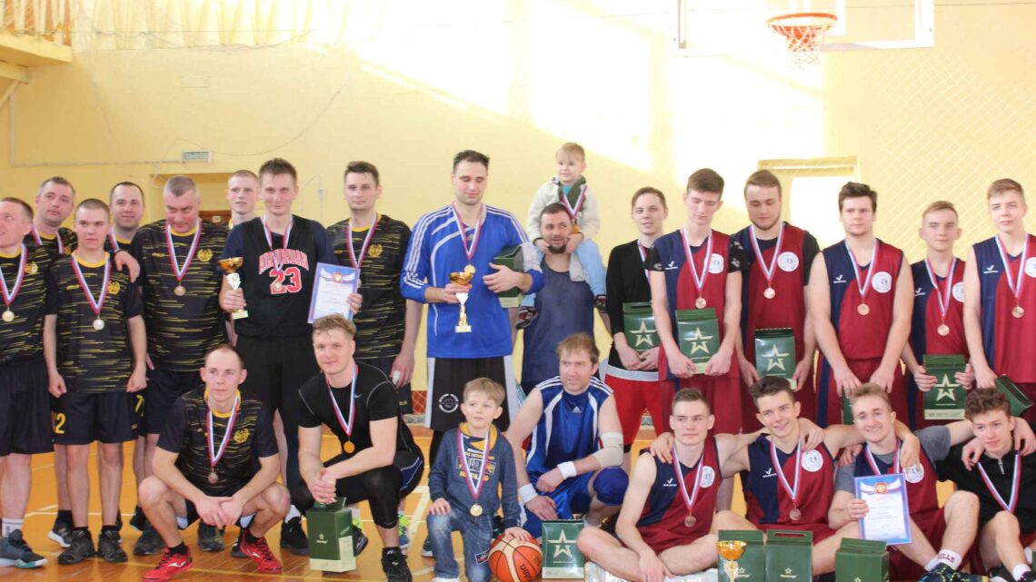 Турнир по баскетболу, посвященный Дню Защитника Отечества