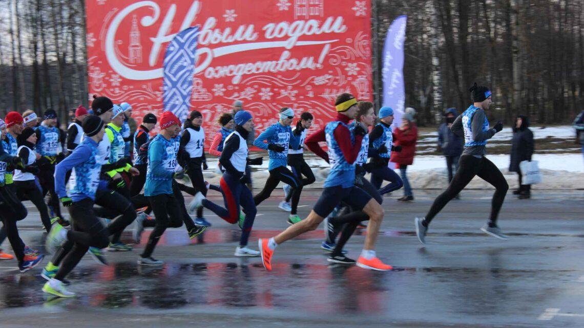 """VI-й Зиминий Мещереский марафон """"Bella Run"""""""