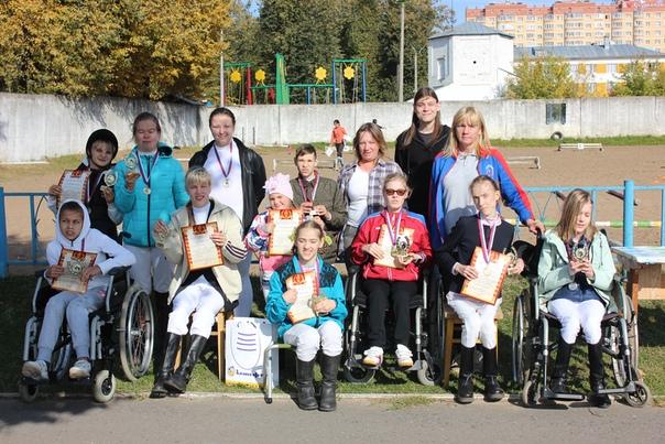 Соревнования по конному спорту среди лиц с ограниченными возможностями, посвященные Дню города Егорьевск.