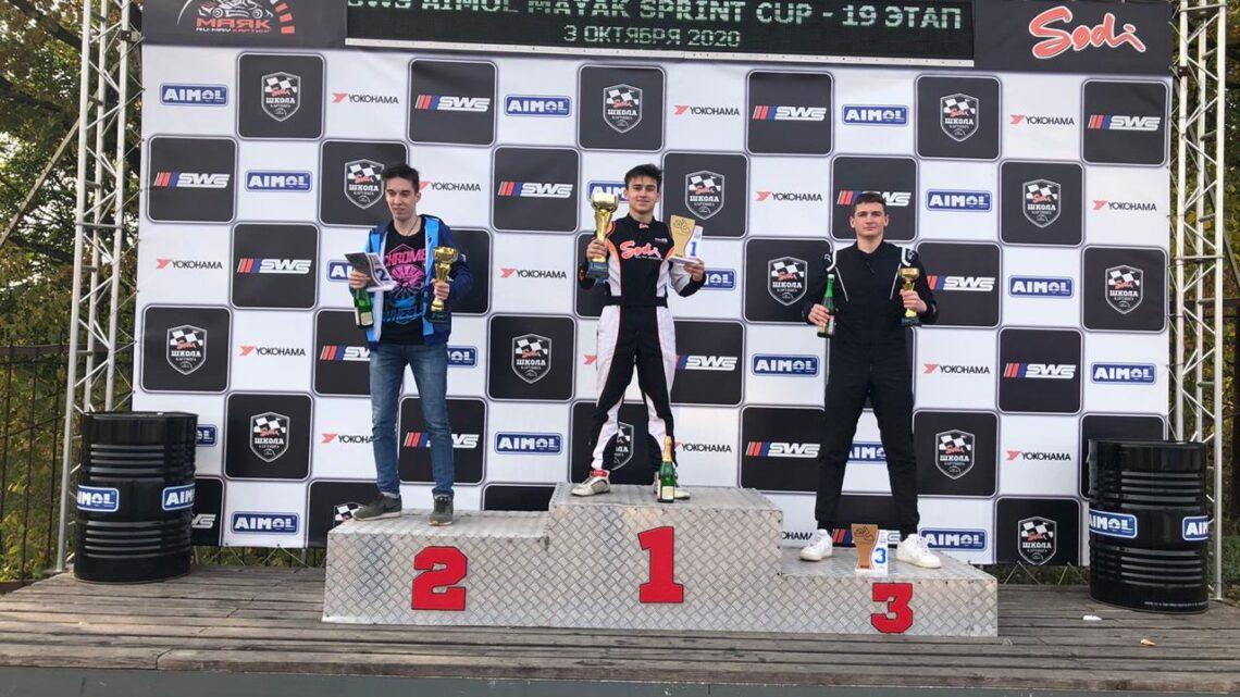 Этап Кубка SWS Aimoil Sprint Cup по картингу.