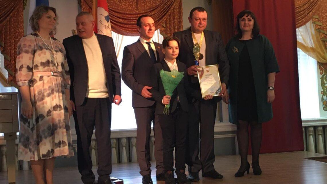 Награждение спортсменов г.о. Егорьевск по итогам 2020 года