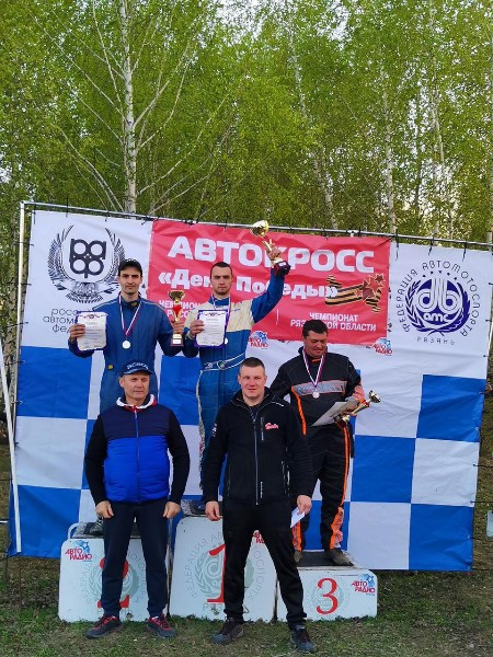 1-й Этап Кубка России по автокроссу