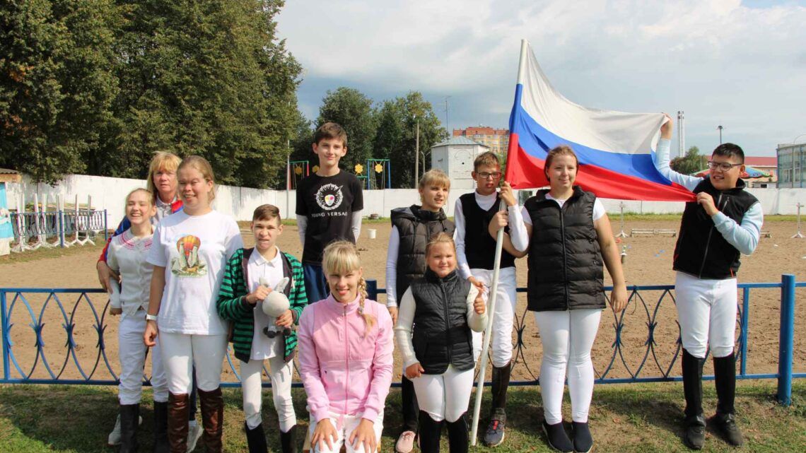 Cоревнования по конному спорту для лиц с ограниченными возможностями здоровья, посвященные Всероссийскому дню флага.
