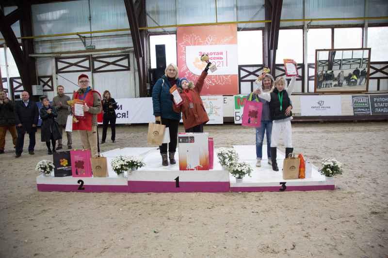 XVI Открытый Фестиваль по конному спорту для спортсменов с ограниченными возможностями «Золотая Осень»